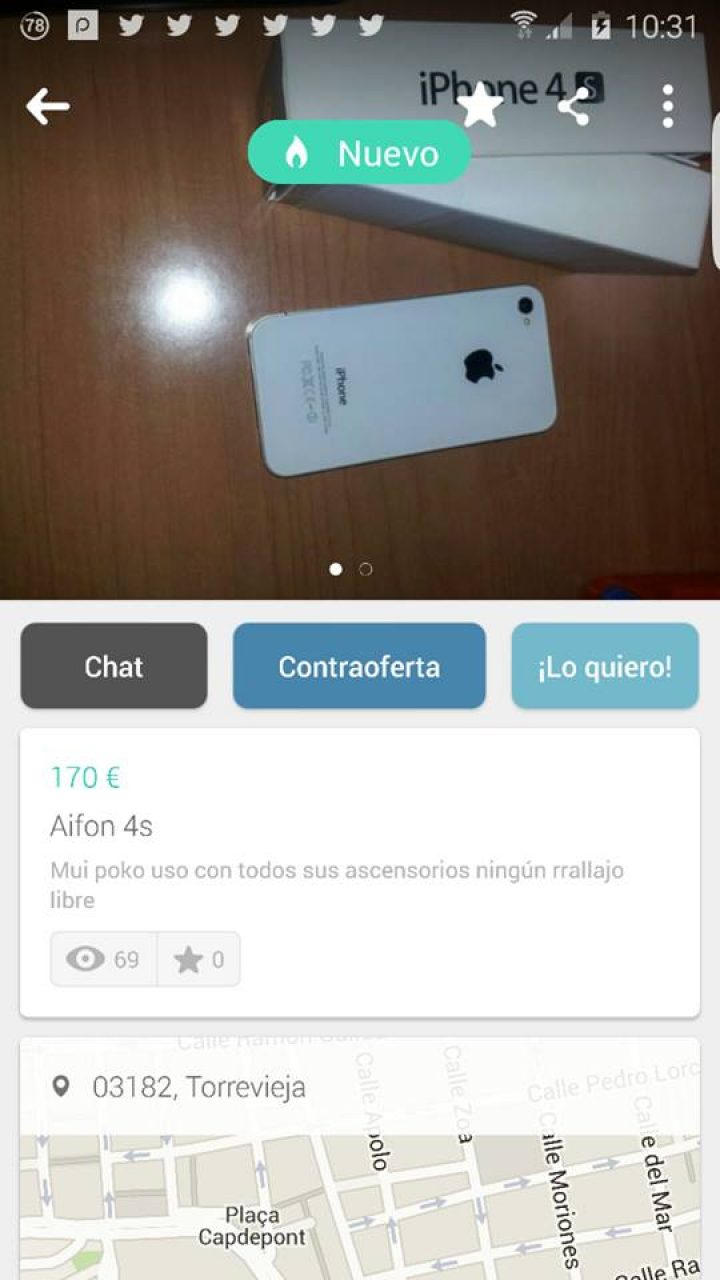 AIFON 4S