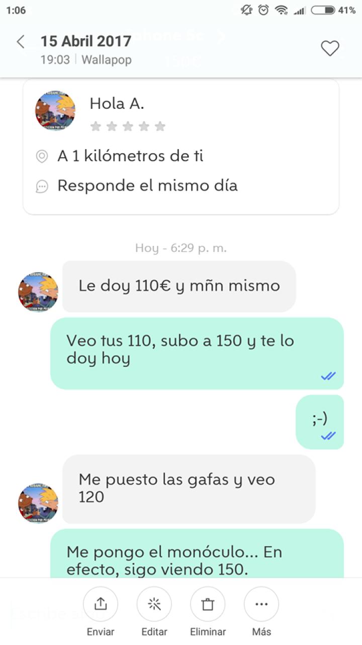 """VEO TUS 110"""