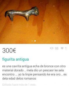 FIGURITA ANTIGUA