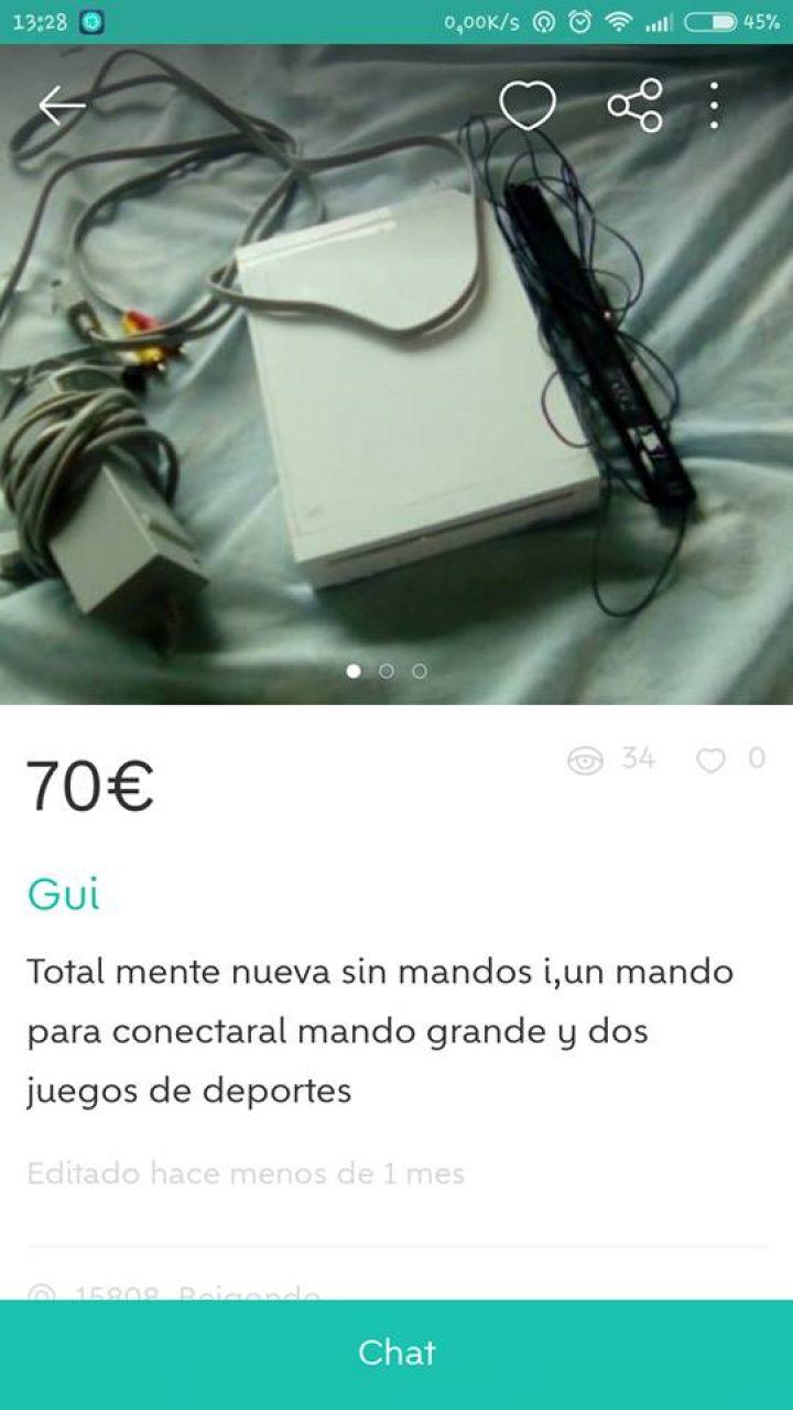 """""""GUI"""""""